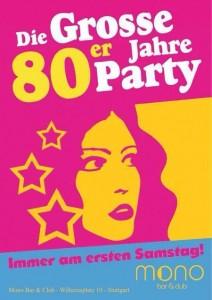 80er_party